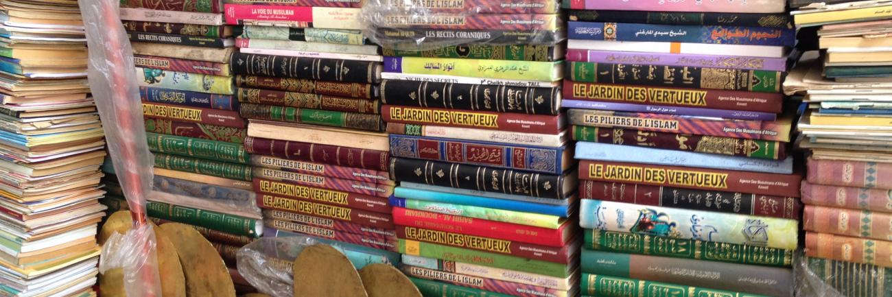 books stacked in Senegal